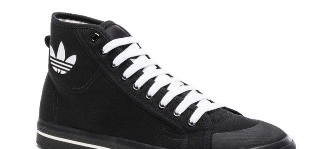 adidas by Raf Simons Matrix Spirit High